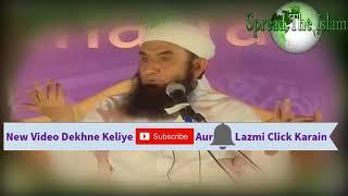 Biwi Par Zulm By Maulana Tariq Jameel