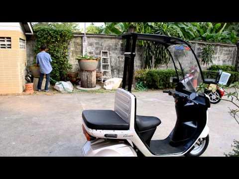 HONDA Canopy 3 wheel scooter