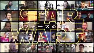 Star Wars VII - The Force Awakens Official Japanese Trailer (Reactions Mashup)