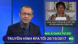 Thời sự tối 20/10/2017 | Nhà hoạt động bị chất vấn về Hội Anh Em Dân Chủ | © Official RFA