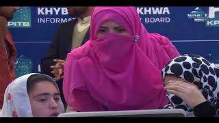 KPK IT Board Starts Training IT Eduaction To Govt Schools Students | World News HD