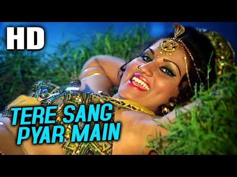 Xxx Mp4 Tere Sang Pyar Main Nahin Todna Lata Mangeshkar Nagin 1976 Songs Reena Roy Sunil Dutt 3gp Sex