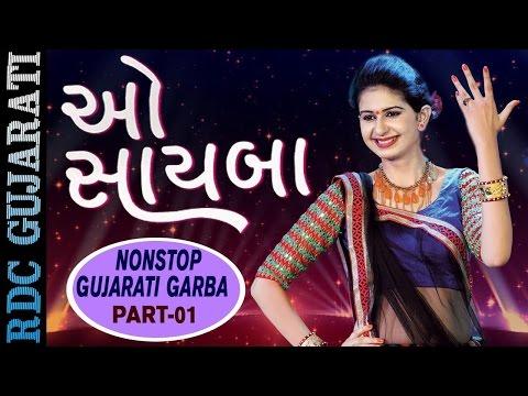 Kinjal Dave LIVE 2016 | O SAYABA | Non Stop | Gujarati Live Garba 2016 | Navratri Garba | 1080p