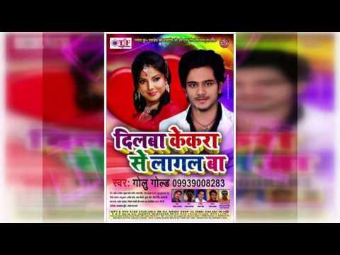 Xxx Mp4 Golu Gold New Song अपना सईया के बोलइबो नईहरवे में ॥ New Bhojpuri Hot Song 2016 3gp Sex