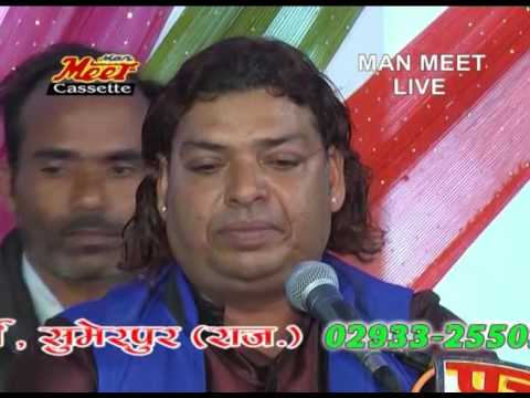 Xxx Mp4 Latest Marwadi Bhajan Manvar Ro Pyalo Kaluram Bikharniya Bhajan Rajasthani HIT Song 3gp Sex