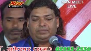 Latest Marwadi Bhajan - Manvar Ro Pyalo | Kaluram bikharniya Bhajan | Rajasthani HIT Song