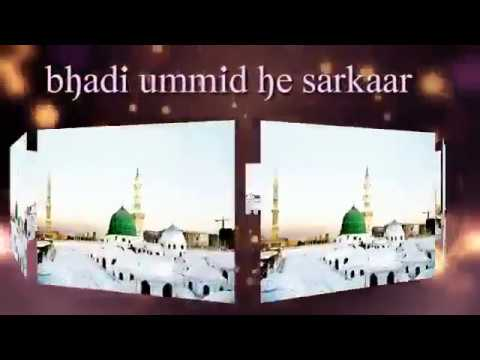New Rabi Ul Awal Whatsapp Naat Status || YouTube 2018 || Islamic videos