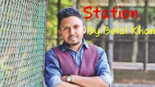 Station || Belal Khan || Bangla Music Video