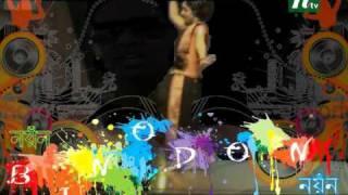 Bangla Dance MOn Dilam - Ridy