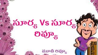 Nikhil Surya Vs Surya Telugu Movie Review