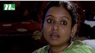 Bangla Natok Nabila Chorito - Episode 07 | Richi Solaiman, Bonna Mirza, Kochi Khondokar