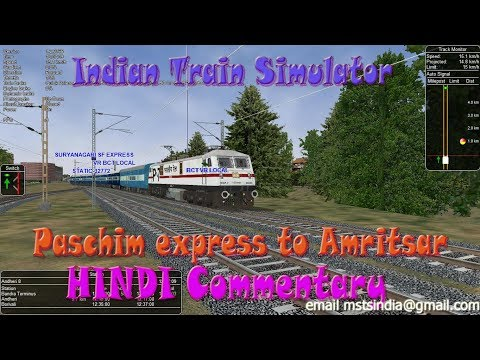 Xxx Mp4 Indian Railways Train Simulator Paschim Express Journey MSTS Open Rails 3gp Sex