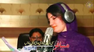 Nazia iqbal and shsh sawar new song laleya ta ba za pagal kam 2016  2017