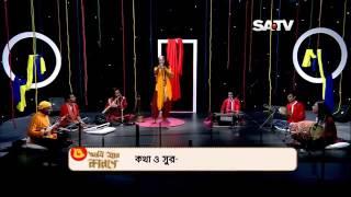 ki sundo ak ganer pakhi bangla song