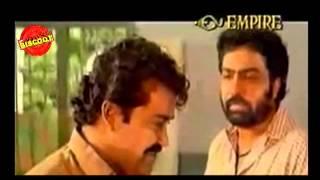 Chenkol Malayalam Super dialogue Scene Mohanal and Muhsin Kakkathara