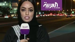 شوارع السعودية.. قبل ساعات من تنفيذ القرار التاريخي