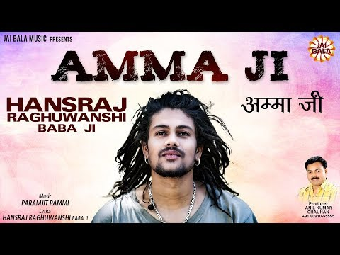 Xxx Mp4 Amma Song Full Song Hansraj Raghuwanshi Jai Bala Music Latest Songs 2016 3gp Sex