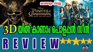 Pirates of the Caribbean: Dead Men Tell No Tales Full Movie Malayalam Review