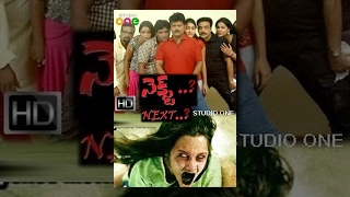 Next Horror Telugu Full Movie HD - Sriman | Dharshini