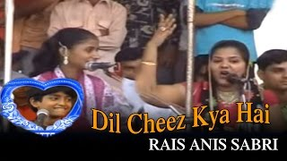 Popular Qawwali Song | Dil Cheez Kya Hai Jaan Bhi Nisar Karungi | Indian Qawwali Muqabla Video