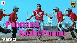 Maaveeran - Ponnana Kozhi Ponnu Video | Ramcharan Tej, Kajal Agarwal