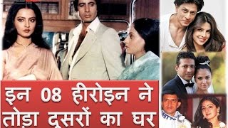 10 Top Indian Actresses Who Became Home-Breaker   Videos, Photos, Scandals, Hot   YRY18.COM   Hindi