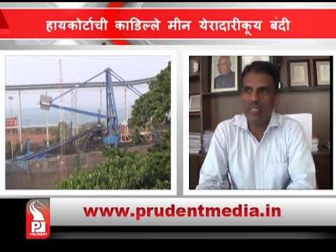 Xxx Mp4 Prudent Media Konkani News 28 March 18 Part 1 3gp Sex