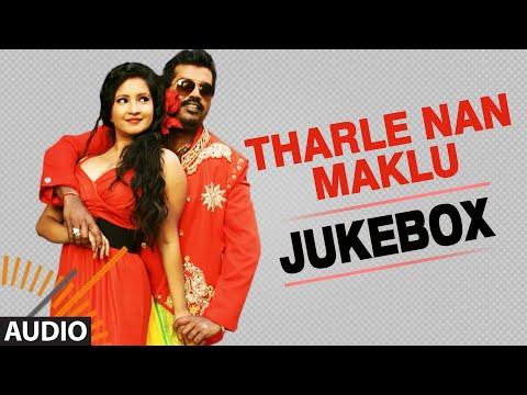 Xxx Mp4 Tharle Nan Maklu Jukebox Full Audio Songs Yathiraj Nagshekar Shuba Punja 3gp Sex