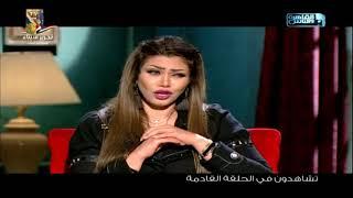 استنونا بكره في حلقة جديدة من نفسنة الساعة 9 مساء حصريا على القاهرة والناس