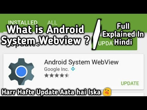 Xxx Mp4 What Is Android System Webview In Hindi Android System Webview Full Explain Hindi 3gp Sex
