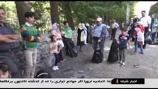 Iran Less Litter Life Better, Karaj city to Chalous Road جمع آوري زباله جاده كرج چالوس ايران