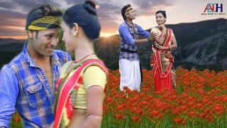 Madhubala || 1st 3D Sadri Nagpuri Dance || Full Hd Video