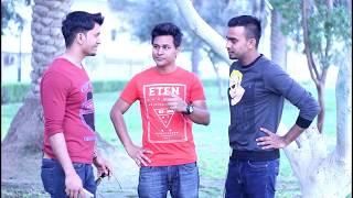 কিপ্টা বন্ধু(ফ্রি খাওয়ার বন্ধু)Chittagong ফান এক্সপ্রেস
