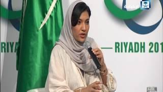 ريما بنت بندر: هناك خطط على مدى 5 سنوات تهدف لتحقيق التحول الوطني
