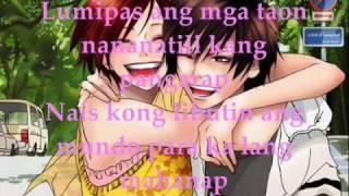 first love by repablikan lyrics.wmv