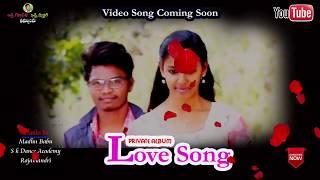 New Telugu Love Song    Gundelemo Kalsiokktae    Love Feel    Brp Songs    Jagadeevpur Songs