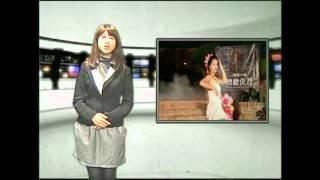 電視新聞:369組 - 天怡新聞台