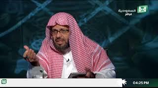 برنامج فتاوى مع سماحة مفتي عام المملكة عبدالعزيز ال الشيخ
