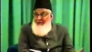 Understand Sura Baqara in a Nutshell-Dr Israr Ahmed