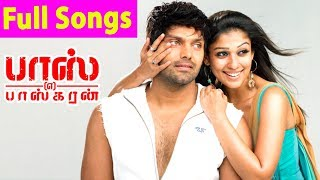 Boss Engira Baskaran Songs | Tamil Movie Video Songs | Nayanthara hits | Yuvan Shankar Raja hits