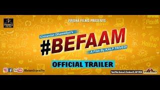 Befaam Movie Official Trailer   Hemant Jha-Muni Jha   Gopal Italiya HD
