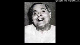 Se Je Bahir Holo Ami Jani(সে যে বাহির হল আমি জানি) - Debabrata B