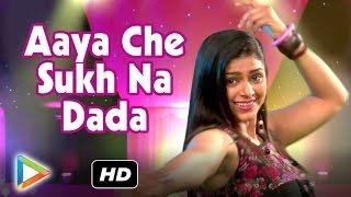 Divano Tara Namno | Gujarati New Song 2016 | Aaya Che Sukh Na Dada | Raju Thakor | Romantic Songs