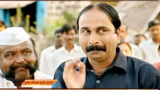 Punha Gondhal Punha Mujra   World Television Premiere   Makarand Anaspure, Sayaji Shinde