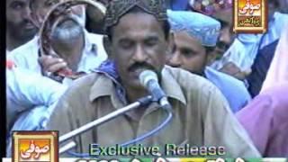 Urs Sayed Rakhial Shah 2006 || Rukh naz Bahrya mede Jani da  ||  Sufi Rakhial Shah    Singer    Khad