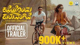 Katheyondu Shuruvagide - Official Trailer | Diganth, Pooja | Senna | Rakshit Shetty, Pushkara, Vinod