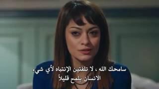 مسلسل جسور و الجميلة الحلقة 7  مترجمة للعربية