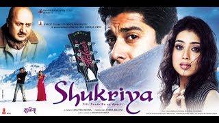 Shukriya - Till Death Do Us Apart (2004) Full Movie
