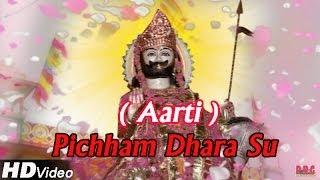 Baba Ramdevji Ri Aarti