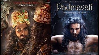 Padmavati   2nd Official Trailer   1st December   Ranveer Singh   Shahid Kapoor   Deepika Padukone